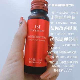 TST Collagen Drink 5free1