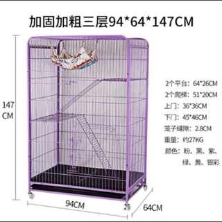 紫色寵物籠