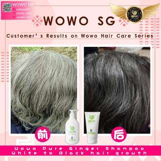 WOWO HAIR CARE SERIES
