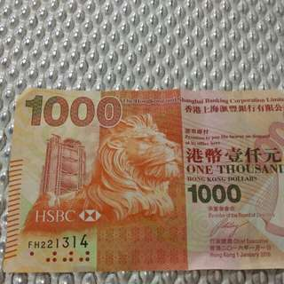 特別號碼 1314 港幣一千元 1000元面值鈔票