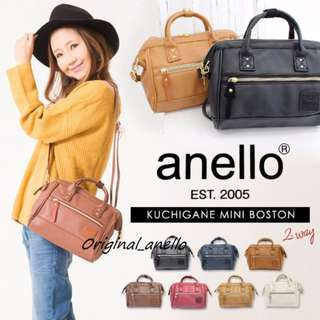 MOVING OUT SALES !   Model :  AT-H 1021  Authentic Anello Mini Leather Boston Sling .
