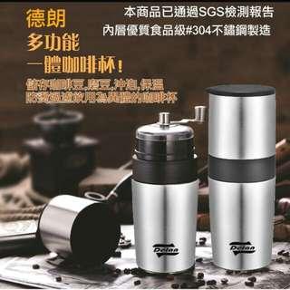 🚚 【雲飛小鋪】德朗~450cc手搖研磨真空咖啡杯DL-1720