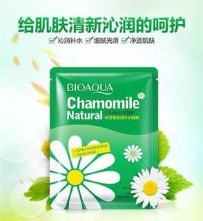 bioaqua chamomile natural mask