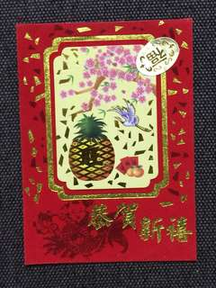 Collectible 1 pc Ang Pow Red Packet