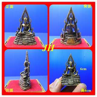 Thai Amulet - 成功佛 小金身 ( Chinnaraj Mini Bucha )