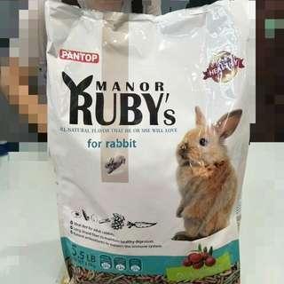 蔓越莓+綜合野菜兔子飼料