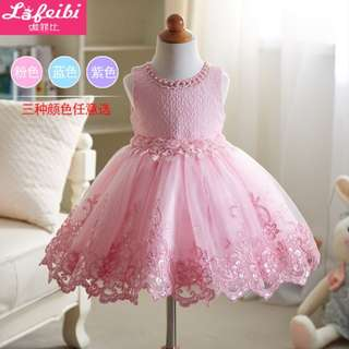 (Pre-order) Kids Princess Dress (3 Colours) #507