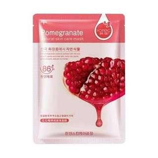 rorec natural pomegranate skin care mask