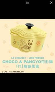 7-11 Le Creuset for Line Friends 7竹福糖果盒黃色 Cony & Brown LC花形鍋