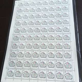 1987 China Zodiac Signs Rabbit Mint Stamps