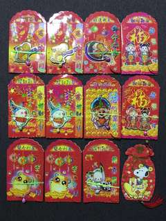 Collectible Ang Pow Red Packet