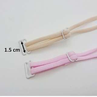 Cotton Bra strap (free delivery)