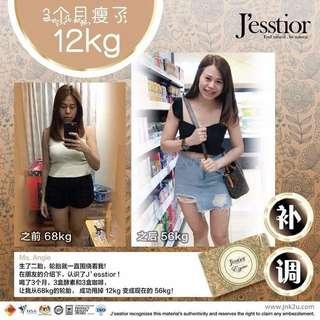 S Gold Coffee & Jesstior Enzyme