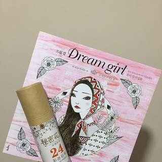 Dream Girl Colouring Book + 24 Colour Pencils