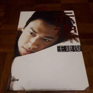 王建復《赤裸》 Jeff Wang photo book