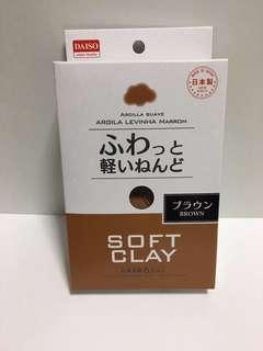 Brown Daiso Clay