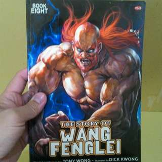 Wang Fenglei Book Eight
