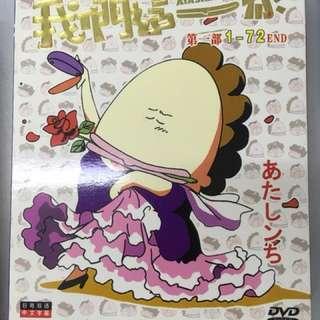 卡通片廣東話版