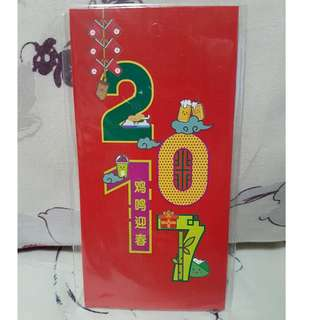 7 Eleven 2017 Red Packet