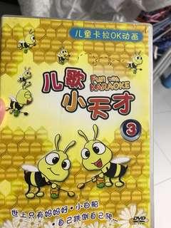 Children Chinese Dvd fun with karaoke