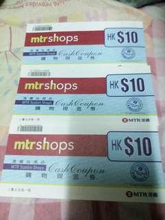 MTR失效現金券三張