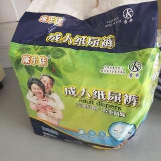 Diaper