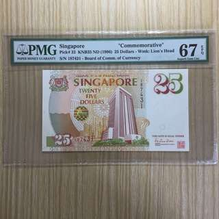 PMG 67EPQ $25 MAS Commemorative Note