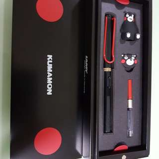 Lamy kumamon fountain pen limited edition