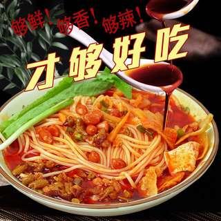 (淘寶$20優惠券)柳江人家廣西柳州螺螄粉正宗特產速食螺絲粉330g*3包螺獅粉米線