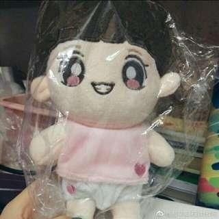 [Free pos]Exo Chanyeol doll