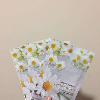 Nature Republic Chamomile Face Masks