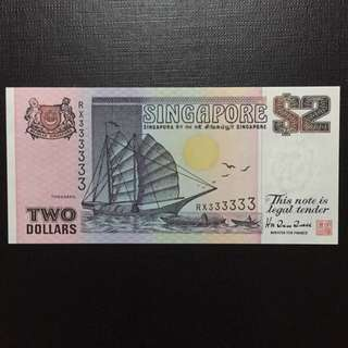 Solid 333333 Singapore $2 Ship Series Note (Gem UNC)