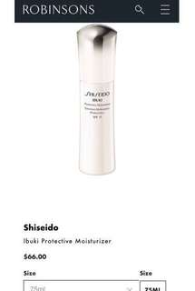 Shisheido Ibuki Protective Moisturizer
