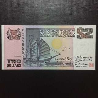 Solid 555555 Singapore $2 Ship Series Note (Gem UNC)