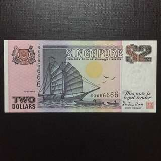 Solid 666666 Singapore $2 Ship Series Note (Gem UNC)