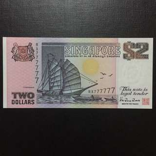 Solid 777777 Singapore $2 Ship Series Note (Gem UNC)