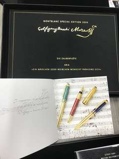 MONTBLANC: HOMMAGE A WOLFGANG AMADEUS MOZART 2006 SPECIAL EDITION