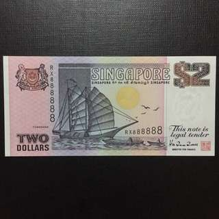 Solid 888888 Singapore $2 Ship Series Note (Gem UNC)
