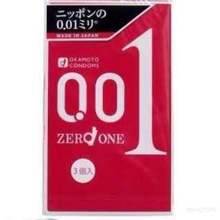 Kondom Condom Okamoto japan 0.01
