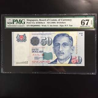 Super Serial 2 HTT $50 Note (PMG 67EPQ)