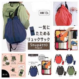 日本🇯🇵Shupatto 神奇防水伸縮背包