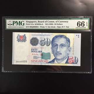 Super Serial 4 HTT $50 Note (PMG 66EPQ)