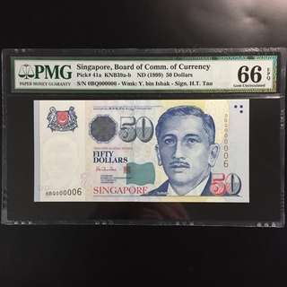 Super Serial 6 HTT $50 Note (PMG 66EPQ)