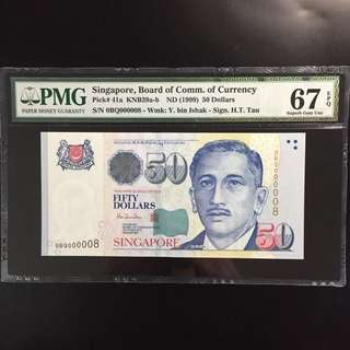 Super Serial 8 HTT $50 Note (PMG 67EPQ)