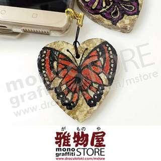 再造紙手繪蝴蝶吊飾