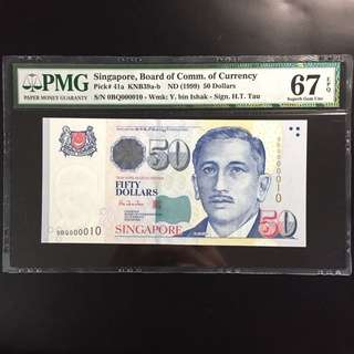 Super Serial 10 HTT $50 Note (PMG 67EPQ)