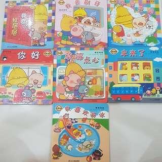 Cute chinese books