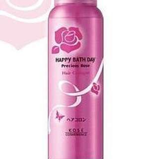 Clearance!! Great Sale!! Price Greatly Reduced!! Only Used ONCE!! Preloved 100% Authentic Kose Happy Bath Day Precious Rose Hair Cologne/Hair Perfume.