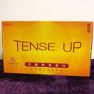 Fancl - Tense up