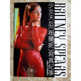 Britney Spears Rare Taiwan Taiwanese Promo Pictorial Photo Coffee Table Book